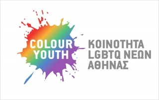 Living in Greece as an LGBTQ Young Person