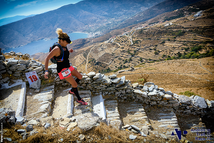 Cyclades Trail Cup - Andros 2016