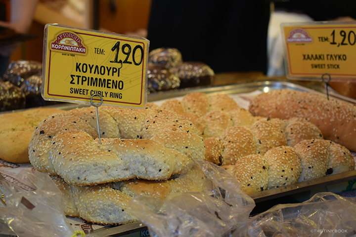 Chania Central Market: Bread