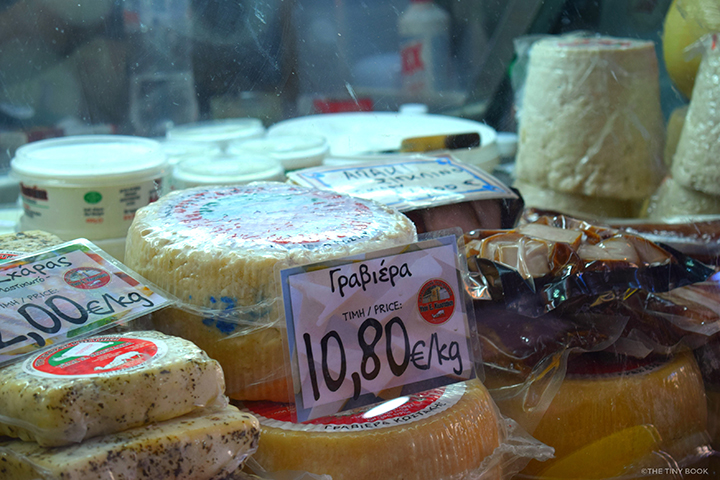 Chania Central Market: Cheese