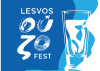 Lesvos celebrates Ouzo in an annual festival with mezedes and music!