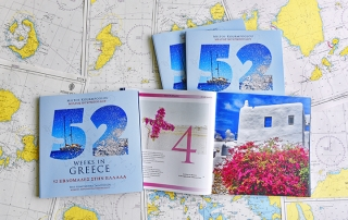 52 Weeks in Greece